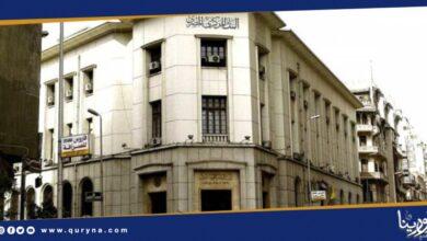 Photo of مصر تخفض سعر الفائدة على الإيداع