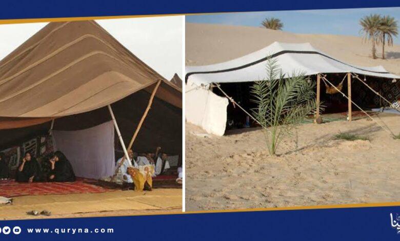 Photo of البيت الليبي في الموروث الشعبي