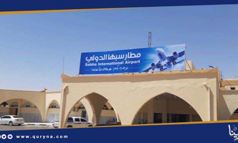 Photo of سبها : إدارة المطار تعلن رفضها الانصياع لأوامر المنطقة العسكرية