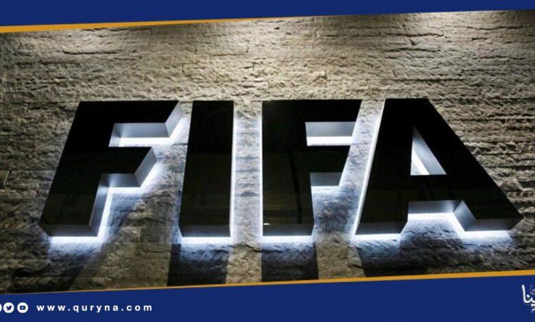 Photo of فيفا يسمح للاعبين بتغيير منتخباتهم