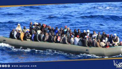 Photo of إنقاذ 114 مهاجرًا قبالة السواحل الليبية