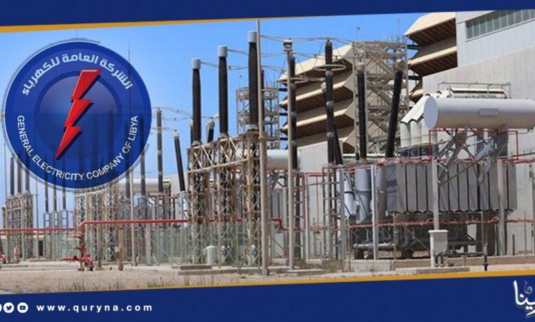 Photo of الشركة العامة للكهرباء تعلن عجزها إداريًا
