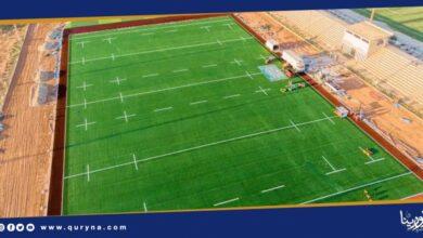 """Photo of افتتاح أول ملعب لـ""""الرجبي"""" في ليبيا"""