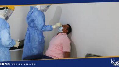 Photo of الكفرة: تسجيل 5 إصابات جديدة بكورونا