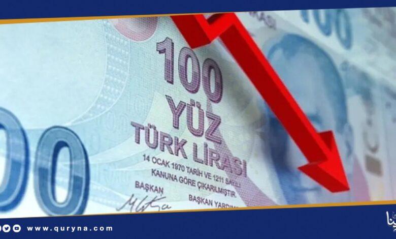 Photo of تراجع الليرة التركي لأدنى مستوى على الإطلاق
