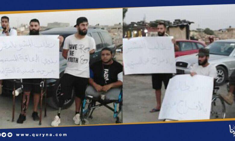 Photo of بالصور : وقفة احتجاجية للإفراج عن المعتقلين من قبل قوات حفتر