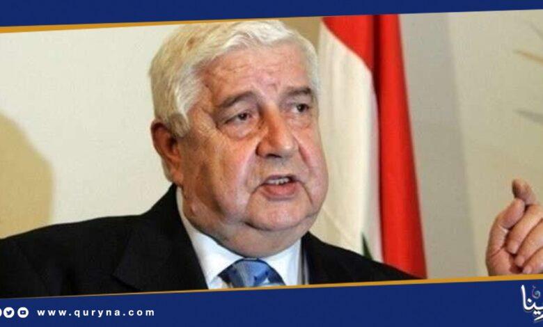 Photo of الخارجية السورية : أنقرة راعية الإرهاب