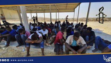 """Photo of """"العفو الدولية"""": ليبيا أصبحت بيئة تتسم بالعداء للاجئين"""