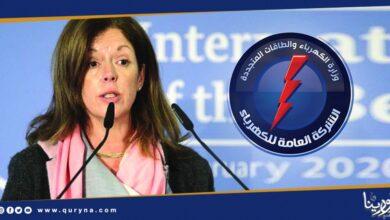 Photo of رياح التعدي لا يتوقف هبوبها _ مبعوثة الأمم توجه إدارة الشركة العامة للكهرباء