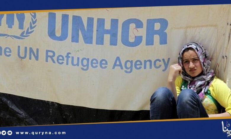 Photo of المفوضية الأوروبية تطالب اللاجئين بالمغادرة