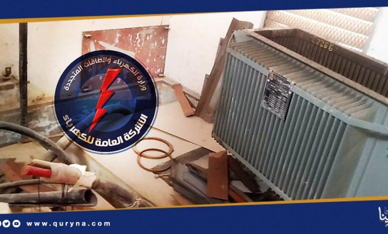 Photo of عصابات النحاس تستولي على مقتنيات العامة للكهرباء بصلاح الدين