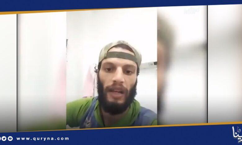 Photo of مصاب يتبع قوات حفتر يتوعد بفضحه