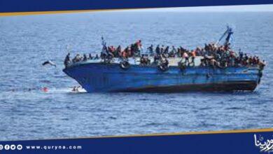 Photo of مصرع 13 شخصًا في حادث غرق سفينة قبالة السواحل ليبيا