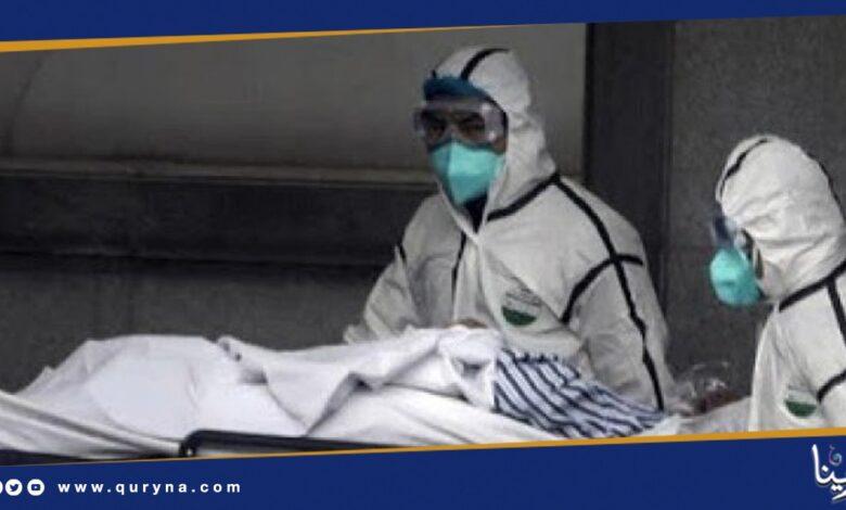 """Photo of وفاة حالة متأثرة بكوفيد """" 19 """" بمدينة امساعد"""