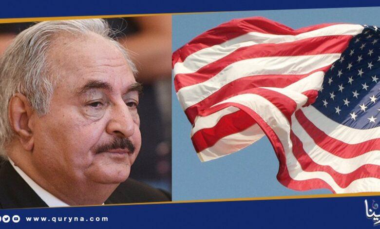 Photo of طرابلس : السفارة الأمريكية تؤكد استجابة حفتر للأوامر الدولية