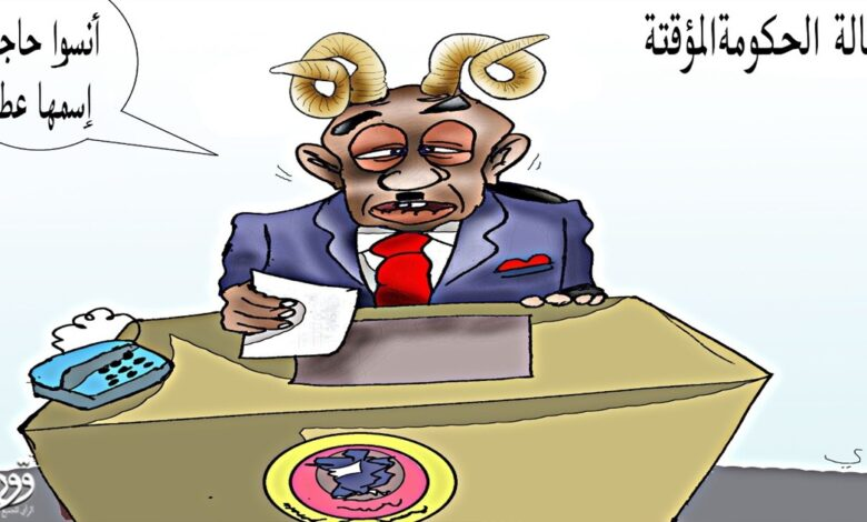 Photo of كاريكاتير اليوم.. استقالة الثني