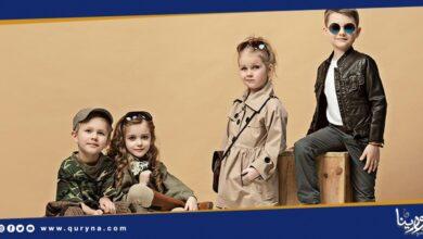 Photo of أزياء حديثة للأطفال