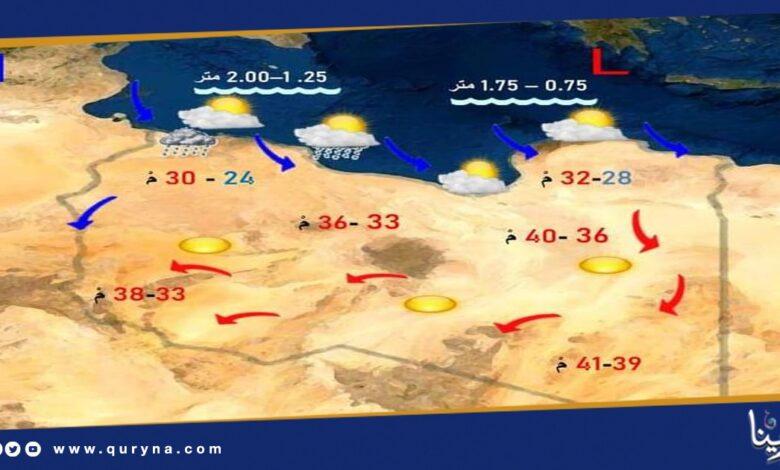 Photo of الأرصاد : اعتدال الطقس على أغلب المناطق