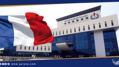 Photo of السفارة الفرنسية تعلن دعمها لمؤسسة النفط
