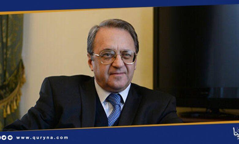 Photo of بوغدانوف : موسكو تدعو إلى وقف الأعمال العسكرية في ليبيا