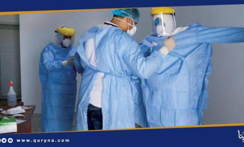 Photo of الكفرة : إصابة أحد العناصر الطبية بفيروس كورونا