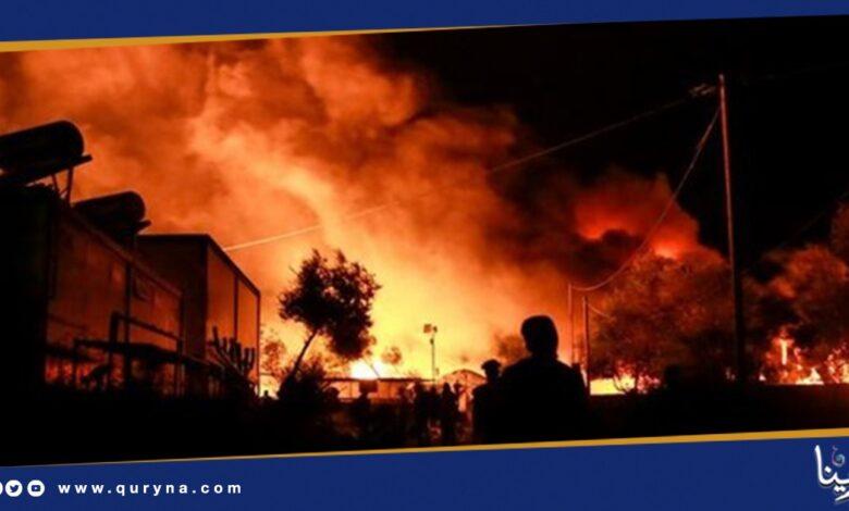 Photo of حريق جديد في مخيم للاجئين باليونان
