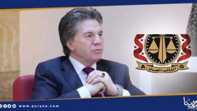 Photo of طرابلس : النائب العام يأمر بالقبض على المدير العام السابق لمصرف ليبيا الخارجي