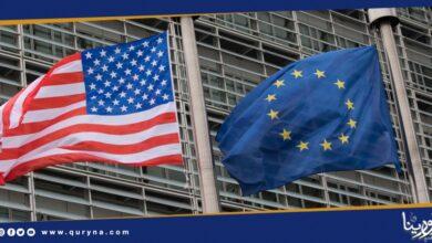 Photo of خاص قورينا.. في شرق المتوسط ونووي إيران والمناخ وليبيا.. تمزق الروابط بين الولايات المتحدة والاتحاد الأوروبي