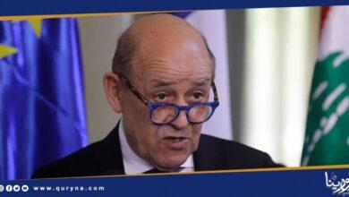 Photo of لودريان يدعو للشفافية في محاصصة عائدات النفط الليبي