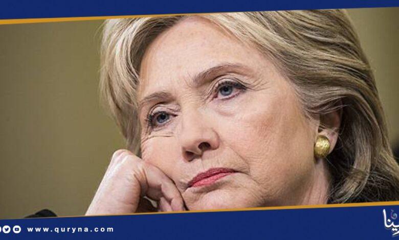 "Photo of ""خيارات صعبة"" لـ هيلاري كلينتون"