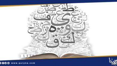Photo of إطلاق أول وكالة أدبية لخدمة الأعمال الثقافية بالوطن العربي