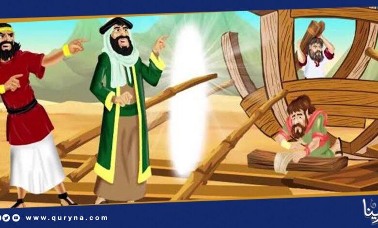 Photo of قصة سيدنا نوح عليه السلام