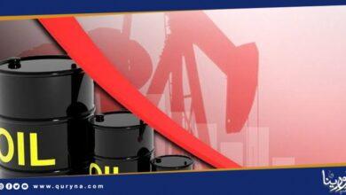 Photo of تراجع أسعار النفط جراء مخاوف الطلب