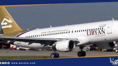 Photo of الخطوط الجوية الليبية : لم نستأنف رحلاتنا نحو تونس بعد