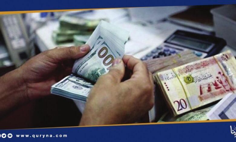 Photo of ارتفاع أسعار صرف العملات الأجنبية أمام الدينار الليبي