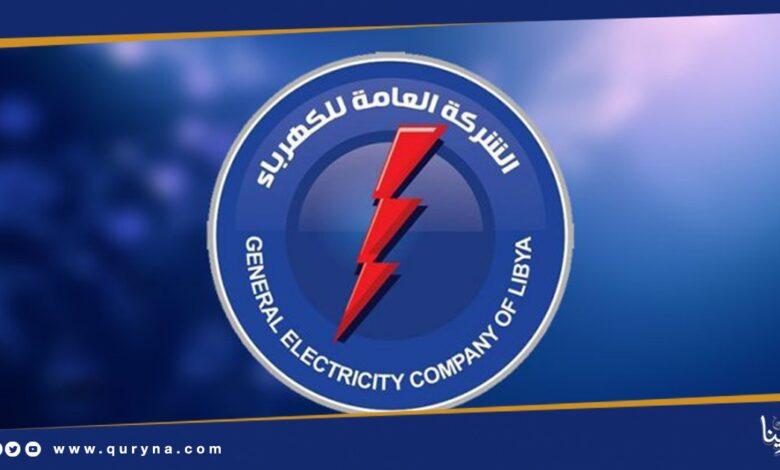 Photo of شركة الكهرباء : خروج 4 محطات توليد عن الخدمة