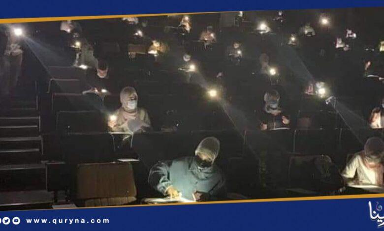 Photo of صورة بألف كلمة .. امتحان في الظلام