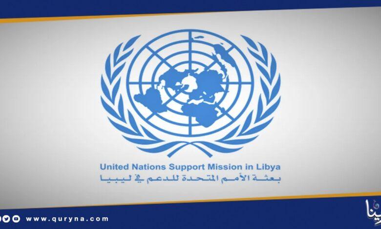 Photo of تمديد عمل البعثة الأممية لدي ليبيا عام