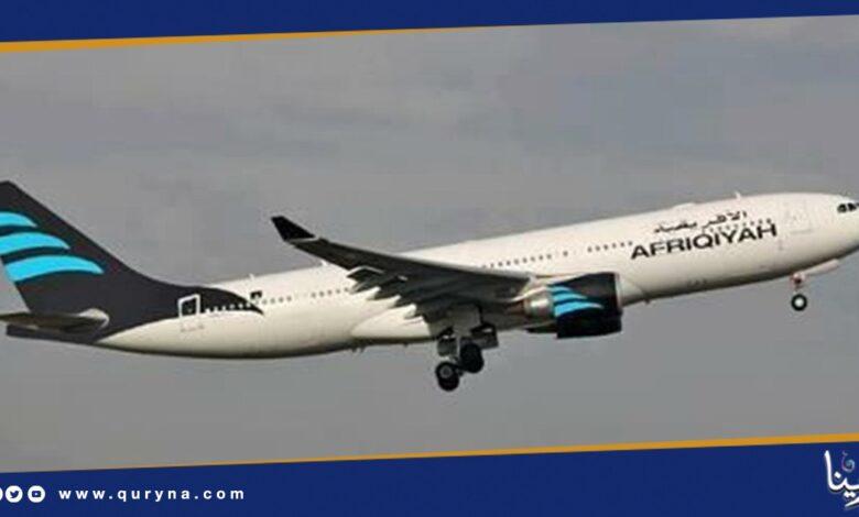 Photo of توحيد إدارة الخطوط الجوية الأفريقية