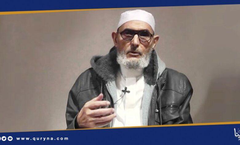 "Photo of التكفيري الغرياني يطالب ""بشرعنة"" مليشيات الوفاق"