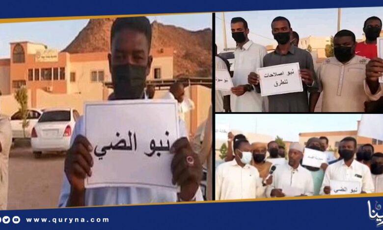 """Photo of سبها: تحت شعار """" ثورة الفقراء """" تظاهرات تشهدها المدينة"""