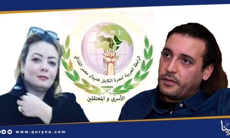 Photo of الرابطة العربية تحمل السلطات اللبنانية مسؤولية سلامة الكابتن هانيبال القذافي