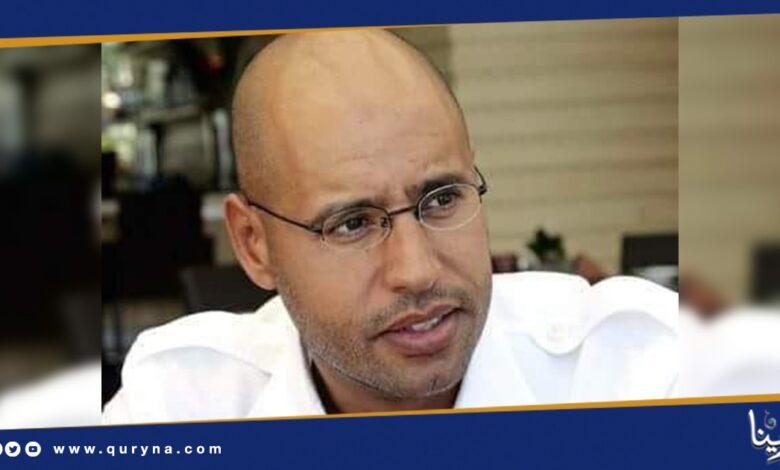 """Photo of """"رشحناك"""" يعلن مواصلة دعمه بكل قوة للدكتور سيف الإسلام القذافي"""
