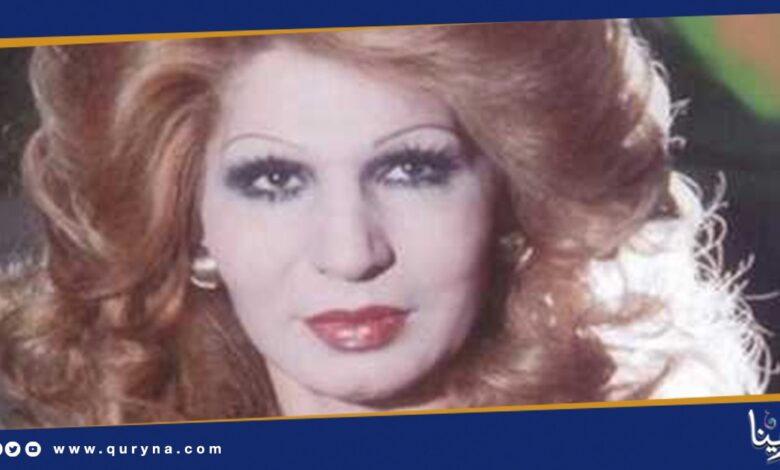 "Photo of ""أنا قلبي ليك ميال"" للمطربة فايزة أحمد"