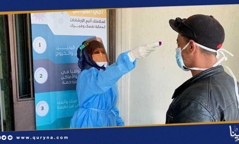 Photo of مصراته تسجل 17 إصابة جديدة بفيروس كورونا