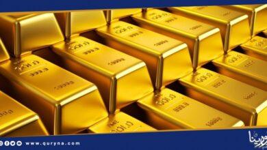 Photo of الذهب يسجل استقرارًا