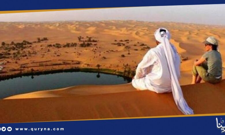 Photo of واحة أم الماء