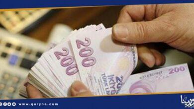 Photo of استمرار تراجع العملة التركية