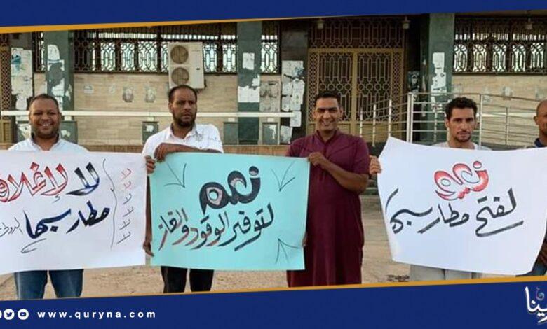 Photo of سبها: احتجاجات رفضة لإغلاق المطار