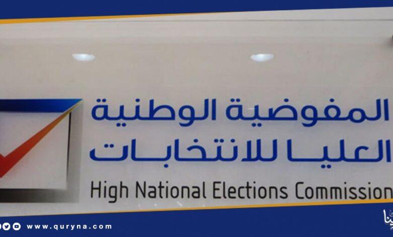 "Photo of خاص قورينا.. الليبيون يرفضون ""المسكنات والالتفاف"".. الانتخابات الرئاسية والبرلمانية المباشرة في ليبيا هى الحل"